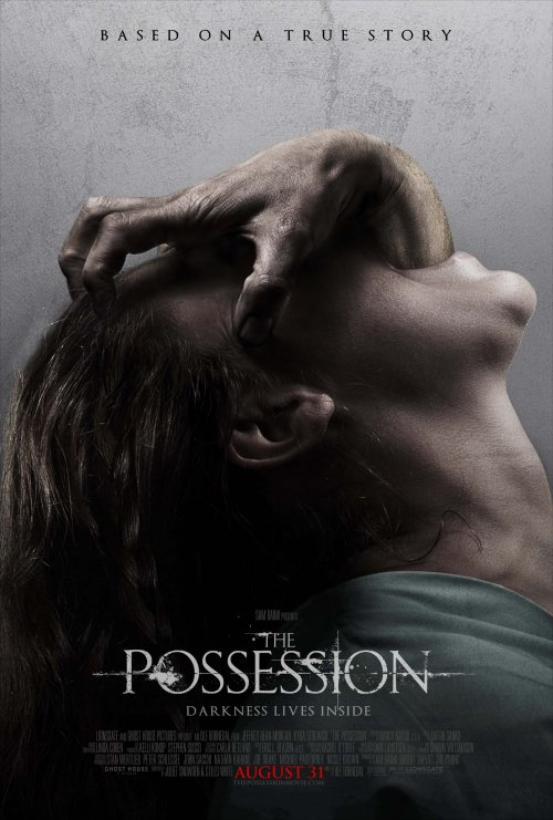 Possession Teaser poster