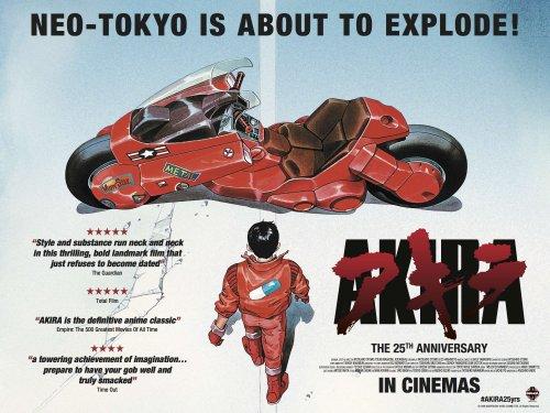 Akira 25th Anniversary poster