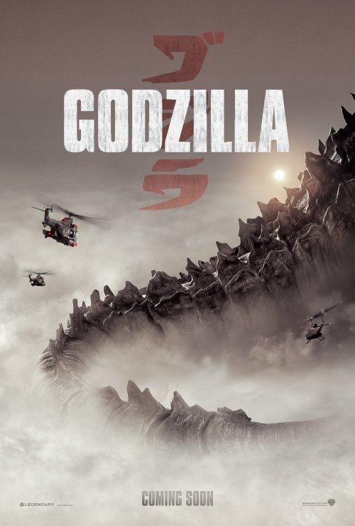 Godzilla Online Teaser