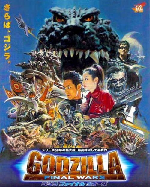 Godzilla: Final Wars poster