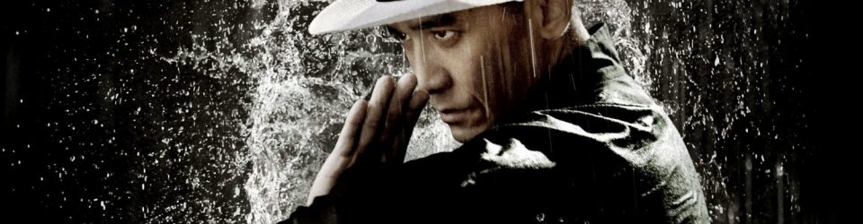 The Grandmaster fights into cinemas