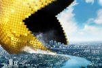 Pac-Man eats London