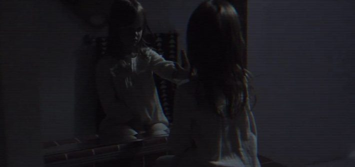 Paranormal Activity's last trailer