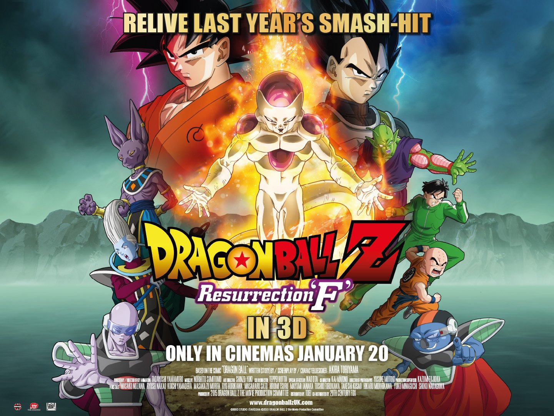 Dragon Ball Z Resurrection 'F' quad poster