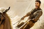 See Ben Hur in action