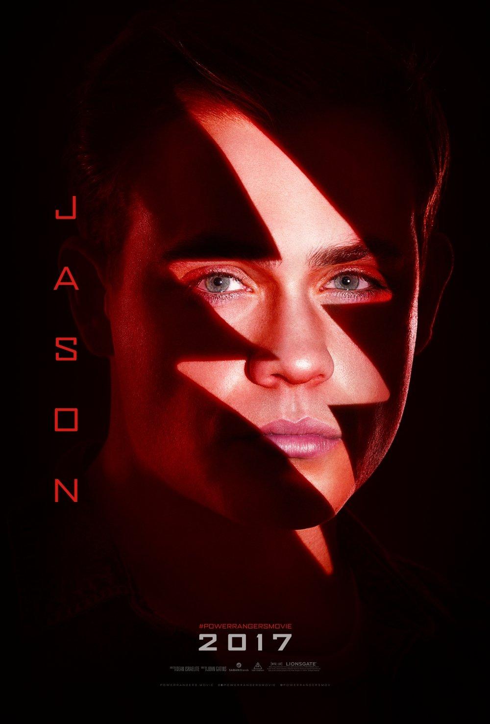 Power Rangers – Jason