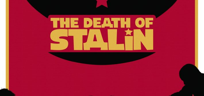 The Death of Stalin 1 sheet poster