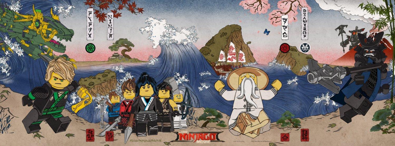Ninjargo poster horizontal