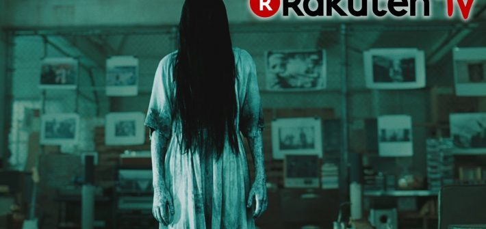 Scares and Gore Galore with Rakuten TV's Terrifying Horror Releases This Hallowe'en
