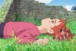 See more of Mary & the Witch's Flower