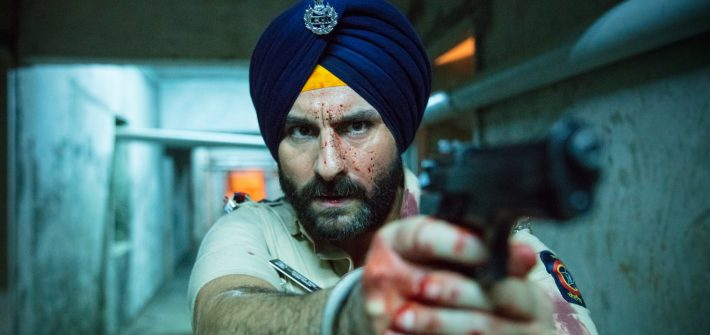 What are the Sacred Games?