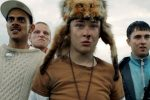 Boyz in the Wood is coming to the Edinburgh International Film Festival