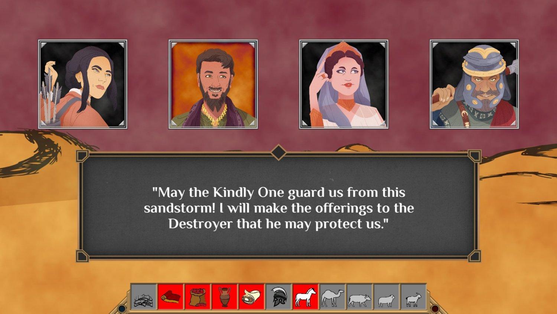 Silk Screenshot (10)