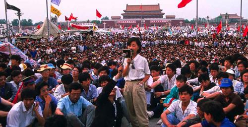 Chai Ling at Tiananmen Square