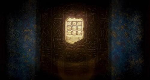 Akhmenrahs tablet