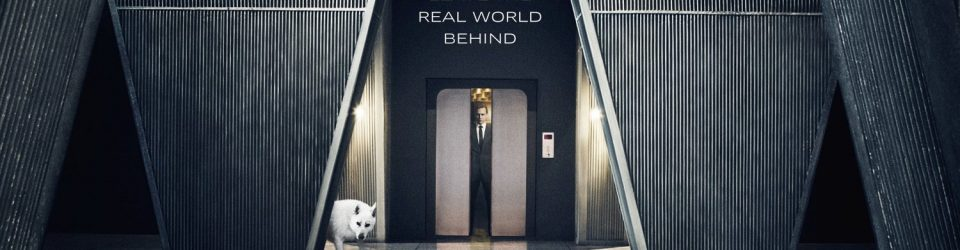 High Rise has a trailer & new poster