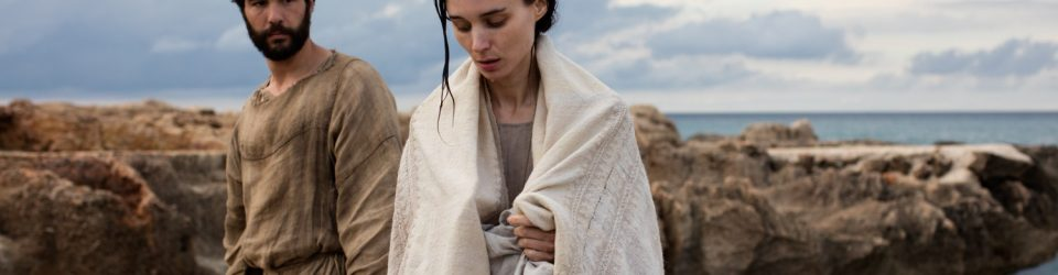 Mary Magdalene has a new trailer