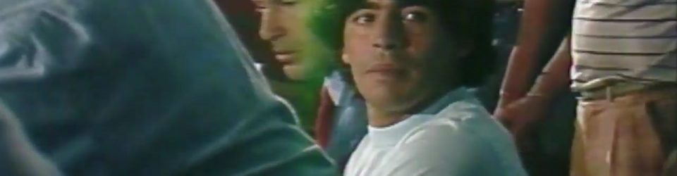 Take a first look at Diego Maradona