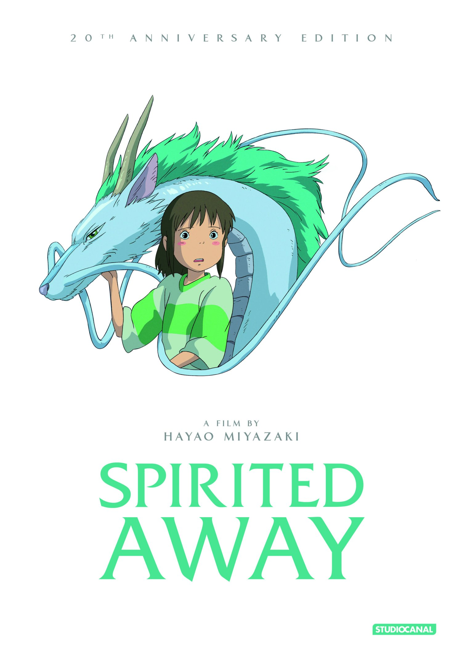 SpiritedAway_2D_Packshot