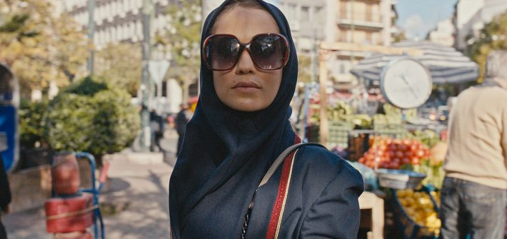 Tehran is coming to Apple TV+